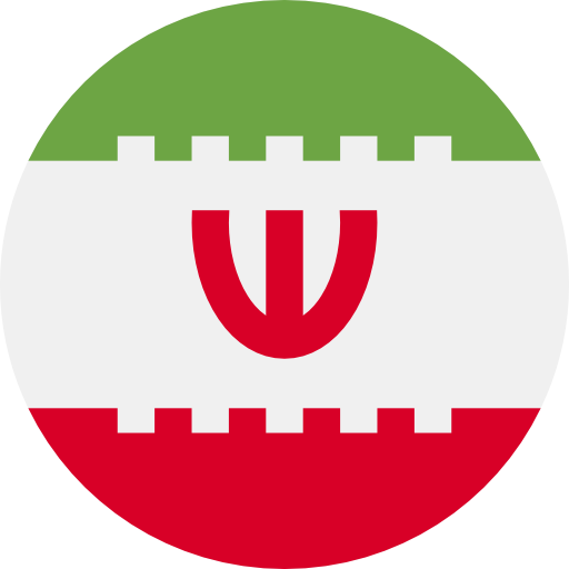 Iran, Islamic Republic of
